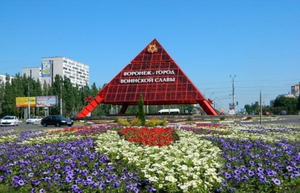 Мы в Воронеже!