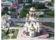 Ситилинк - открытие в  Екатеринбурге!
