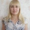 Кирина Наталья